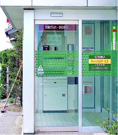 Automatic Door DSN-60